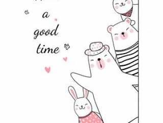 画动物熊和兔子说玩得开心
