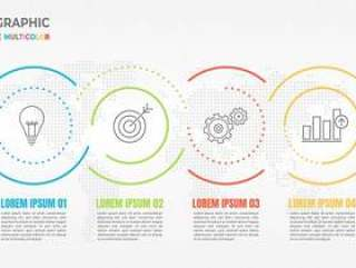 Abstract circle infographic thin line 3 options.