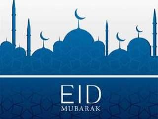 与蓝色清真寺的eid穆巴拉克伊斯兰背景