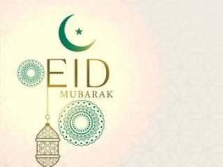 与垂悬的灯笼的优雅的eid穆巴拉克问候
