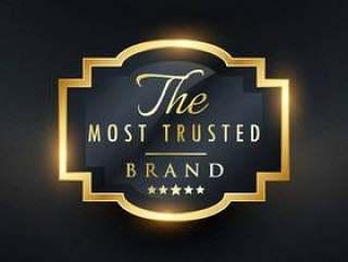 最受信任的品牌业务矢量金色标签设计