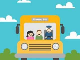 有自然场面的逗人喜爱的校车与孩子和老人里面回到学校