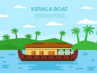 的传统喀拉拉邦船场景矢量