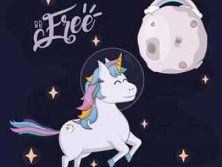 与月亮的逗人喜爱的自由独角兽在天空传染媒介例证图形设计