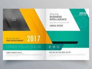 双黄色宣传册传单设计业务模板在黄色的灰色
