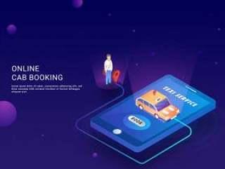 出租车预订app的等距插图。