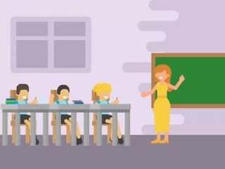 有孩子传染媒介例证的教室