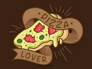 比萨饼恋人印刷术例证