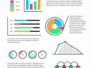 数据可视化矢量