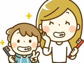 健康的牙齿父母和孩子