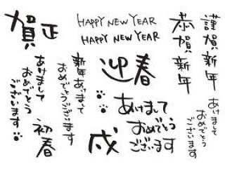 新年卡片材料_戌年01