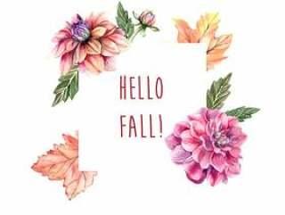 水彩与大丽花花的秋天框架