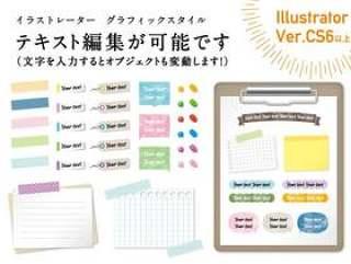 可以编辑字母的文具材料