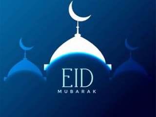 eid穆巴拉克在蓝色背景的清真寺剪影