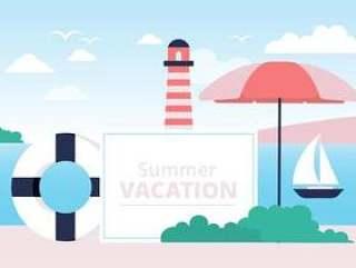 多彩的夏季海滩矢量背景