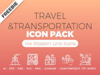 旅行交通图标