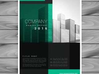黑暗的公司小册子海报模板设计在几何形状