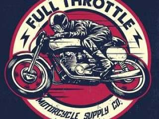 递乘坐经典咖啡馆竟赛者摩托车的人图画