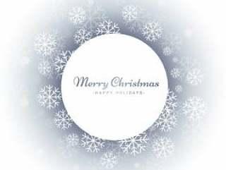 圣诞快乐圣诞雪花