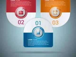 信息图表圆形的设计元素模板