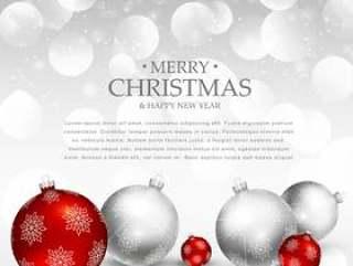 惊人的圣诞假期问候与现实的红色和银色