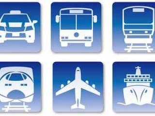 公共交通图标蓝色的等级
