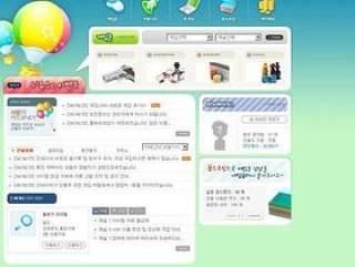 游戏玩具出售网站首页模板