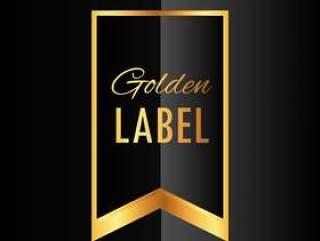 优质金色丝带标签矢量设计