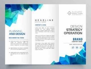 业务灯笼小册子布局模板与抽象蓝色沙