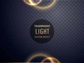 金色的光透镜效果透明背景
