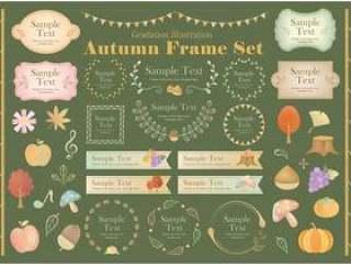 水彩风格渐变秋季框架设置