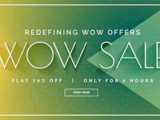 绿色销售折扣横幅海报矢量设计模板