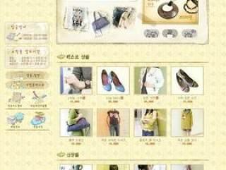 商场购物类模板PSD分层(96)