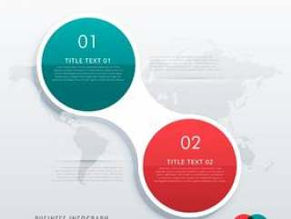workfl的两个步骤选项信息图表模板圈子样式