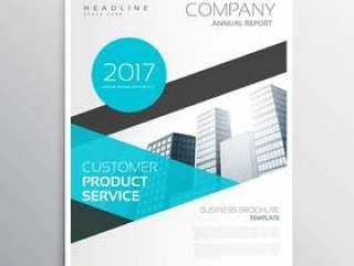 现代蓝色业务宣传册模板海报传单设计