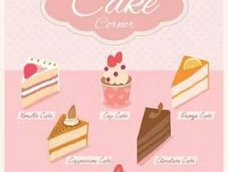 在桃红色商店的蛋糕菜单。