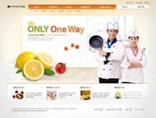厨艺培训企业网站模板