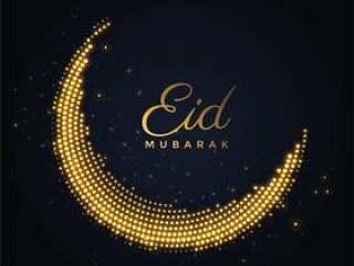 创意闪亮的eid穆巴拉克月亮设计
