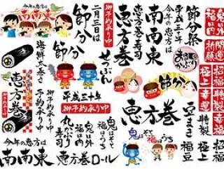2018年Setsubutsu刷子插图集