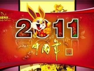 2011年兔年PSD分层素材