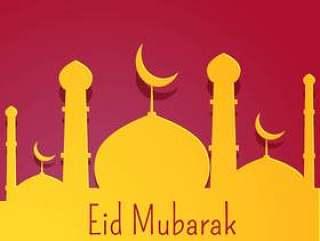 与黄色清真寺形状的红色背景eid节日