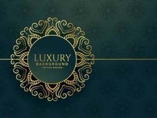 典雅的金色装饰曼荼罗装饰框架复古黑色