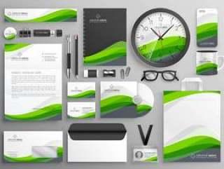 绿色波浪业务文具设置您的大脑的模板设计