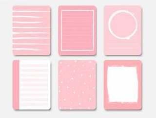 笔记本和日记的设计元素