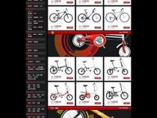 自行车产品首页装修模板