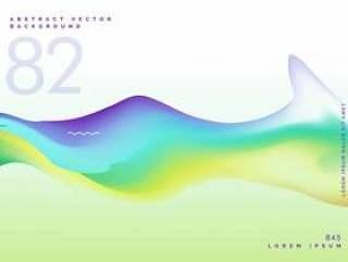 波浪风格抽象流体颜色海报模板