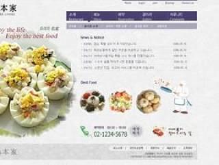 餐饮美食类模板PSD分层(28)