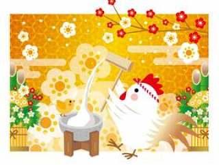 新的一年卡2017年插图公鸡年与黄Gold金