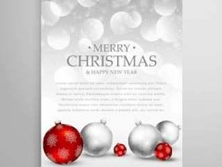 圣诞节传单贺卡模板为假日季节