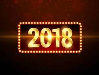 闪亮的金色2018年新年快乐问候背景设计